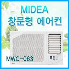 WMC-063