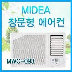 WMC-093